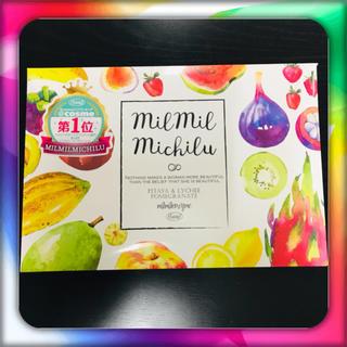 『MILMILMICHILU』15包入 次世代プロテイン 美容健康(ダイエット食品)