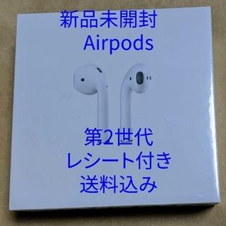 アップル(Apple)の新品未開封 Airods 第2世代 MV7N2J/A 送料込み(ヘッドフォン/イヤフォン)