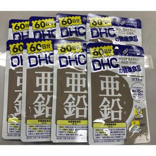 ディーエイチシー(DHC)のDHC 亜鉛 60日分 ×8袋(その他)