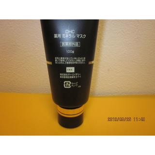 ディーエイチシー(DHC)の★DHC薬用ミネラルマスク 使用済(その他)