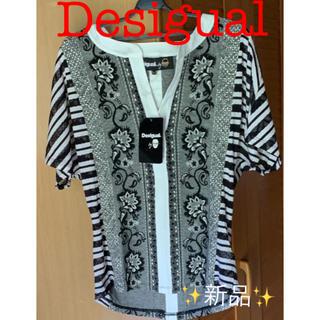 デシグアル(DESIGUAL)の新品未使用 デシグアル ストライプレース花柄切替Tシャツ  desigual(カットソー(半袖/袖なし))