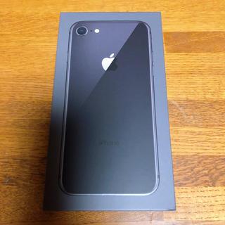 アイフォーン(iPhone)の♡iPhone8 スペースグレー 256GB 空箱♡(その他)