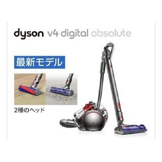 ダイソン(Dyson)のダイソン CY29ABL  キャニスター掃除機 最上位モデル dyson(掃除機)