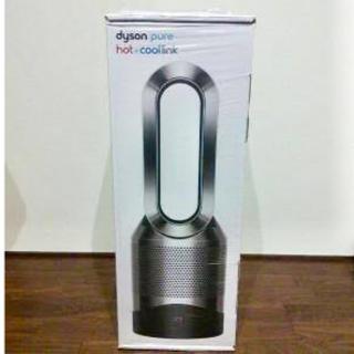 ダイソン(Dyson)のDyson ダイソン pure hot + cool link HP03BN(扇風機)