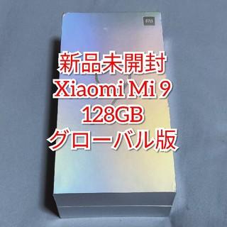 アンドロイド(ANDROID)の【新品未開封】Xiaomi Mi 9 128GB ピアノブラック グローバル版(スマートフォン本体)