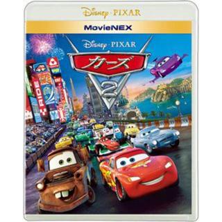 ディズニー(Disney)のカーズ 2 ブルーレイ(アニメ)