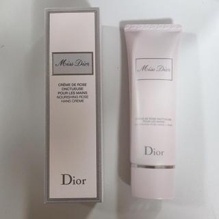 ディオール(Dior)のDior ハンドクリーム【パンダさま専用】(ハンドクリーム)