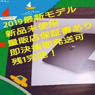 マイクロソフト(Microsoft)のlqn-00055 4台セット 特価 オフィス付!(ノートPC)