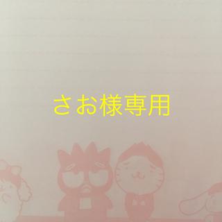 ジーユー(GU)のさお様専用  レースのキュロットスカート(スカート)