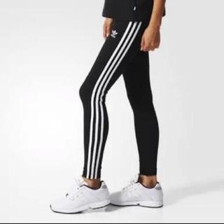 アディダス(adidas)のアディダス adidas レギンス パンツ✱XSサイズ✱1つ限り!!!(レギンス/スパッツ)