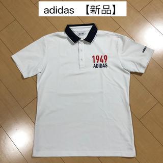 アディダス(adidas)の新品 adidas アディダス ゴルフ メンズ ポロシャツ ウェア(ウエア)