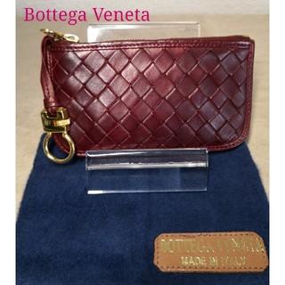 ボッテガヴェネタ(Bottega Veneta)のボッテガ イントレチャート コインケース 美品 【鑑定済】(コインケース/小銭入れ)