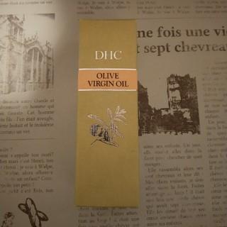 ディーエイチシー(DHC)のDHC  オリーブ バージンオイル(オイル/美容液)