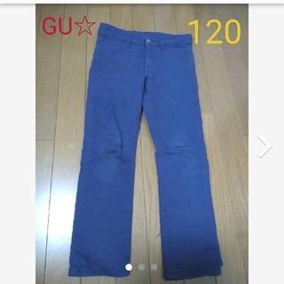 ジーユー(GU)のGU  パンツ(パンツ/スパッツ)