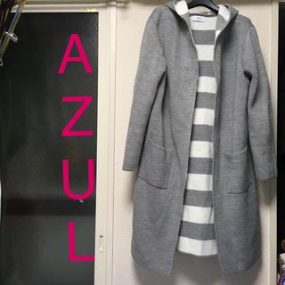 アズールバイマウジー(AZUL by moussy)の秋に活躍!ニットコートグレー 裏地ボーダー アズールマウジー(ニットコート)