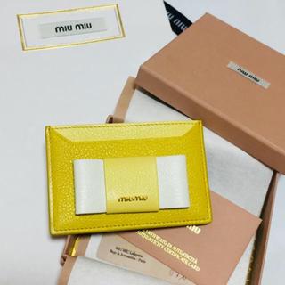 ミュウミュウ(miumiu)の新品未使用♡MIUMIU/ミュウミュウ♡リボンカードケース イエロー🍋(名刺入れ/定期入れ)