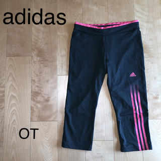 アディダス(adidas)の★ adidas アディダス レディース ジャージ パンツ OT ハーフパンツ(その他)