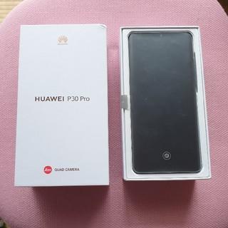 アンドロイド(ANDROID)の(新品)Huawei P30 pro    8g+256g(スマートフォン本体)