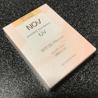ノブ(NOV)のオークル20 ノブ パウダリーファンデーション UV(ファンデーション)