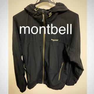 モンベル(mont bell)のモンベル マウンテンパーカー 値下げ交渉あり(マウンテンパーカー)