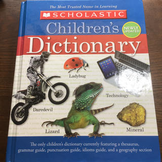 Children's Dictionary  子供用百科事典 英語版