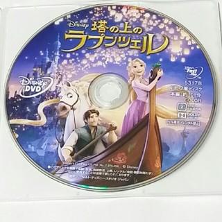 ディズニー(Disney)の中古美品 塔の上のラプンッェル DVD(キッズ/ファミリー)