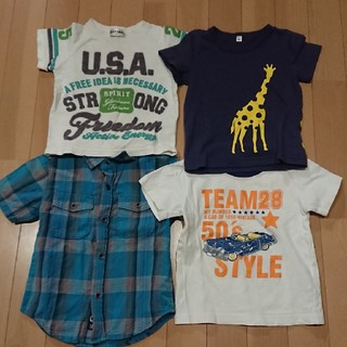 ジーユー(GU)の半袖Tシャツ 男の子 90~95 4枚セット 名入れあり (Tシャツ/カットソー)