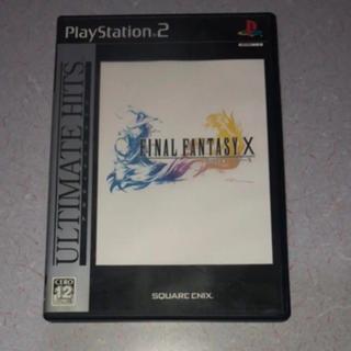 PlayStation2 - PS2  ファイナルファンタジー⑩