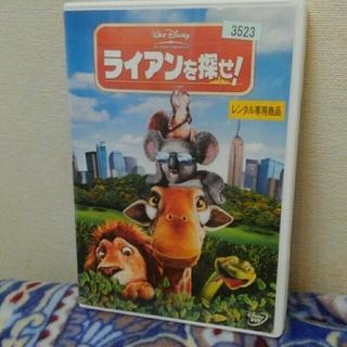 ディズニー(Disney)のライアンを探せ!('06米) DVD(アニメ)