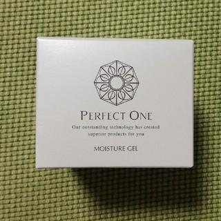 パーフェクトワン(PERFECT ONE)の【新品】パーフェクトワン モイスチャージェル(オールインワン化粧品)