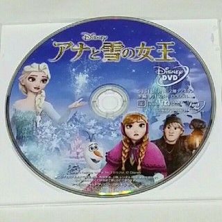 ディズニー(Disney)の中古美品 アナと雪の女王 DVD(キッズ/ファミリー)