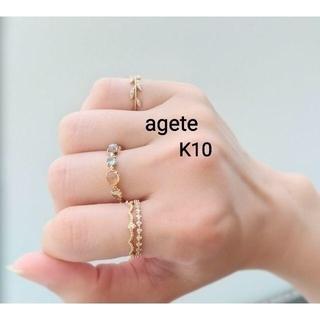 agete - 廃盤 アガット カラーストーンリング  K10