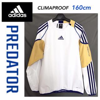 アディダス(adidas)のadidas アディダス ウインドブレーカー サッカーウェア 160(ウェア)