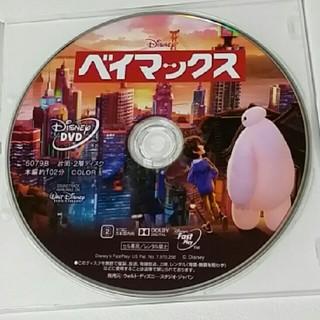 ディズニー(Disney)の中古美品 ベイマックス DVD(キッズ/ファミリー)