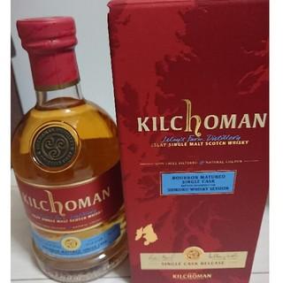 キルホーマン 7年 2011-2018  四国ウイスキーセッション(ウイスキー)