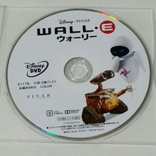 ディズニー(Disney)の中古美品 ウォーリー DVD(キッズ/ファミリー)