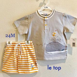 ファミリア(familiar)の【新品】le top 24M🎈お買い得品 クジラのTシャツと海水パンツのセット(水着)