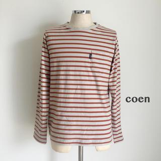 コーエン(coen)の【メンズ】coen ボーダーロングスリーブTシャツ(Tシャツ/カットソー(七分/長袖))
