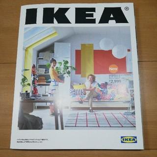 イケア(IKEA)のIKEAカタログ 2019 春夏(住まい/暮らし/子育て)