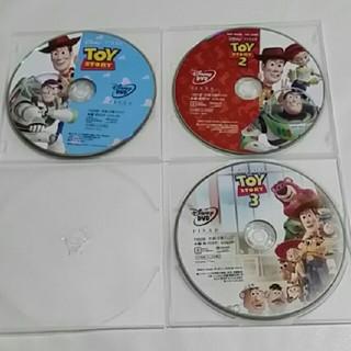 ディズニー(Disney)の新品未使用 トイストーリー1.2.3 DVDセット(キッズ/ファミリー)