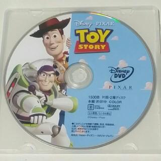 ディズニー(Disney)の新品未使用 トイストーリー DVD(キッズ/ファミリー)