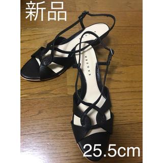 【新品】25.5cm  レザーサンダル(サンダル)
