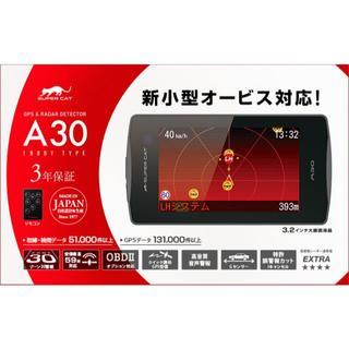 Yupiteru - ユピテル GPS内蔵 レーダー探知機 YUPITERU A30