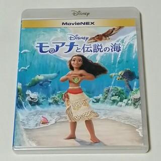 ディズニー(Disney)の中古美品 モアナと伝説の海 ブルーレイ・純正ケース付き(キッズ/ファミリー)