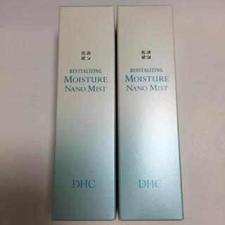ディーエイチシー(DHC)の《未開封》DHC リバイタライジング モイスチュア ナノ ミスト 2本(化粧水 / ローション)