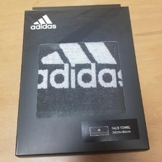 adidas - アディダス フェイスタオル