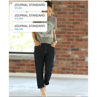ジャーナルスタンダード(JOURNAL STANDARD)のJOURNAL STANDARD 10OZ DENIMクロップドパンツ(デニム/ジーンズ)
