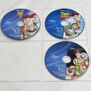 ディズニー(Disney)の新品未使用 トイストーリー1.2.3 ブルーレイセット(キッズ/ファミリー)