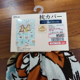 シマムラ(しまむら)のジジ様確認用☆枕カバー(シーツ/カバー)