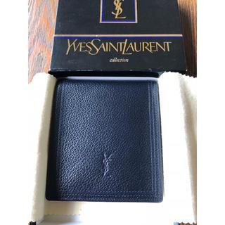 サンローラン(Saint Laurent)のイヴ・サンローラン財布新品❗️掲載最終日❗️(長財布)